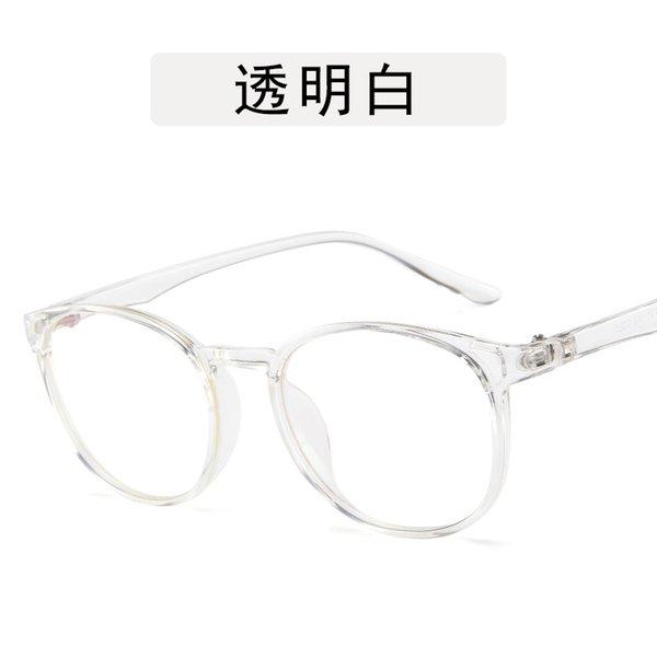 Transparente Weiß