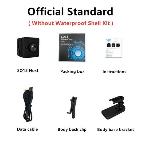 No Impermeable estándar de China Kit
