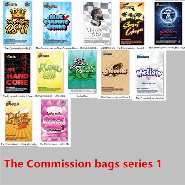 Les sacs de la Commission série 1