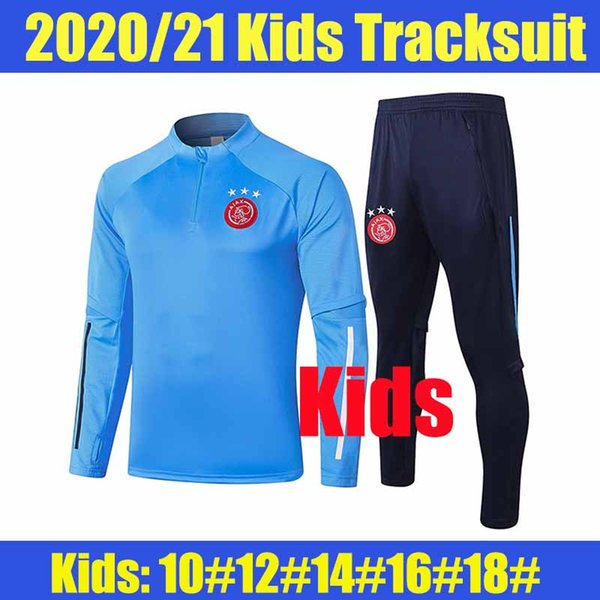 Дети 20 21 Аякс Sky голубого с темно-синим
