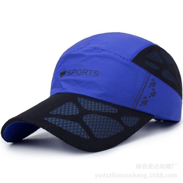Royal Blue-ajustable