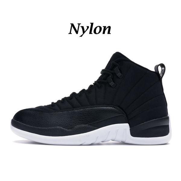 # 31 Nylon