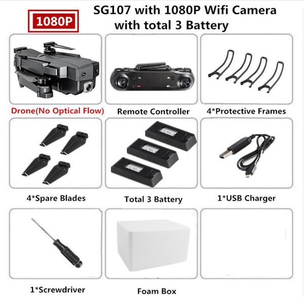 거품 상자 1080P 3B
