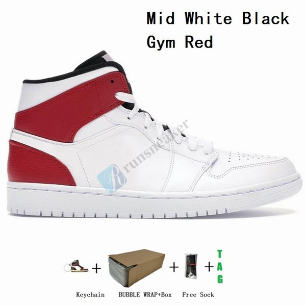 Mid White Black Gym Red 36-45