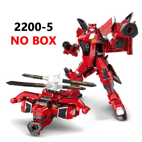 2200-5 Hayır Kutusu