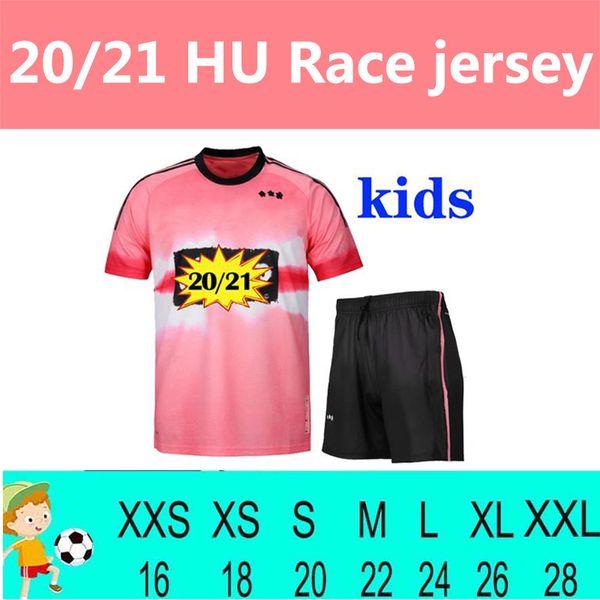 18 HU Race kids kit