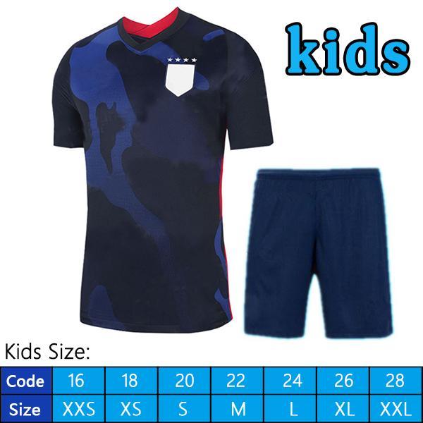 2020 بعيدا kid kit