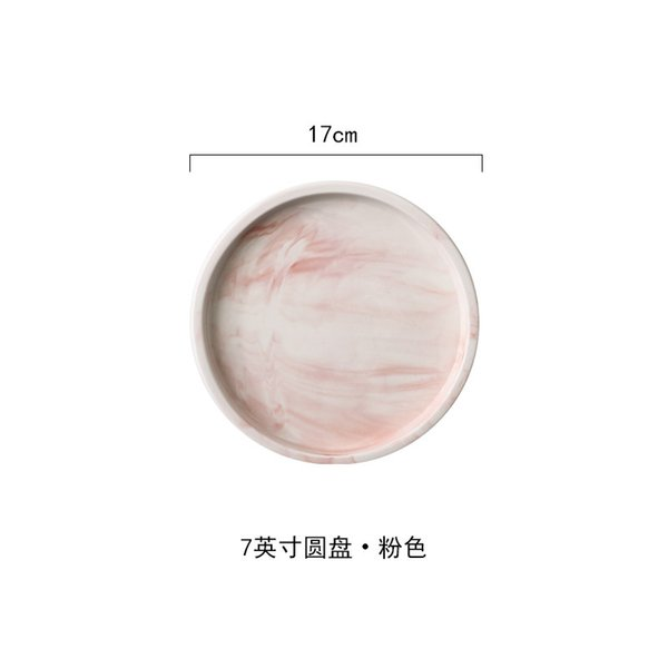 7 Inch Round Pink