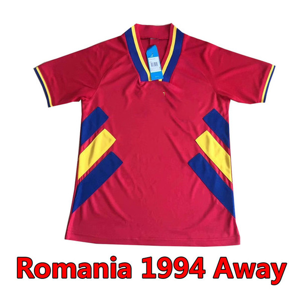 Rumänien Retro 1994 rot entfernt