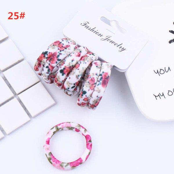 Style-25