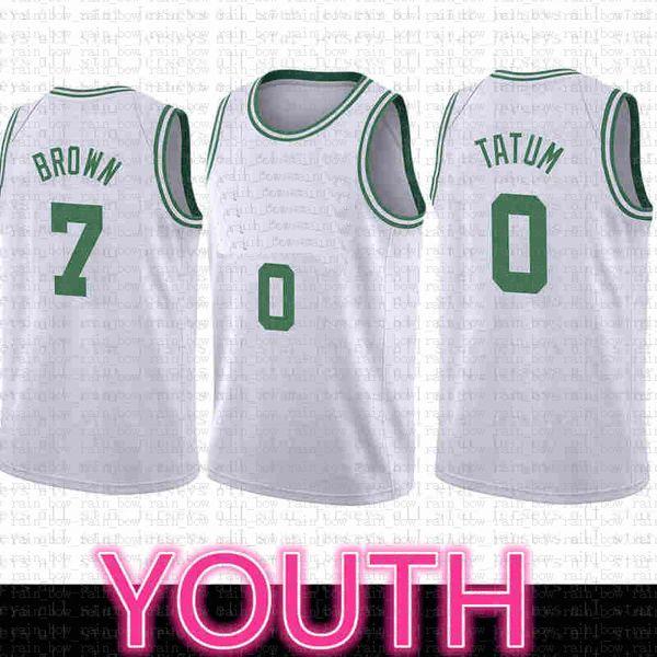 Gençlik (forması) -qingcang