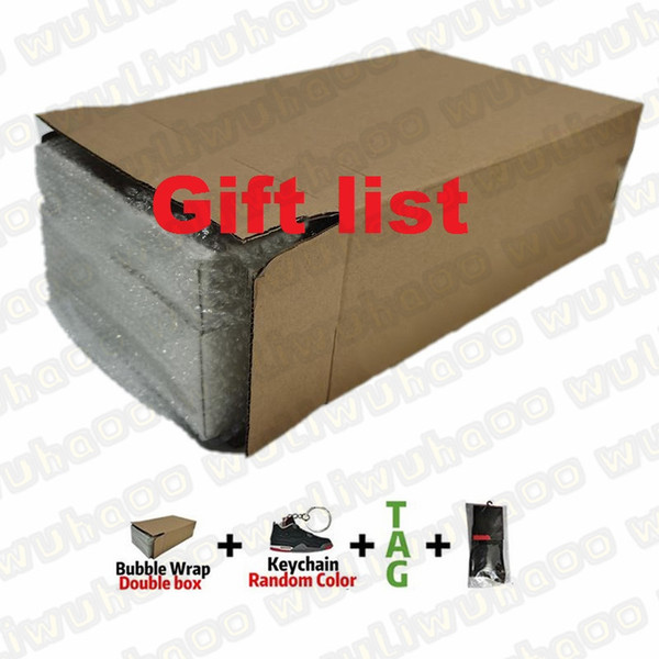 قائمة الهدايا