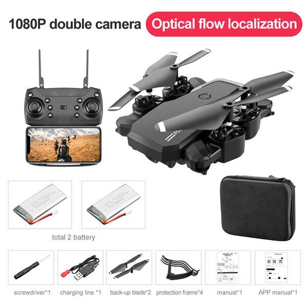 1080p Dual Black 2B