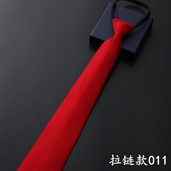 Zipper 011.