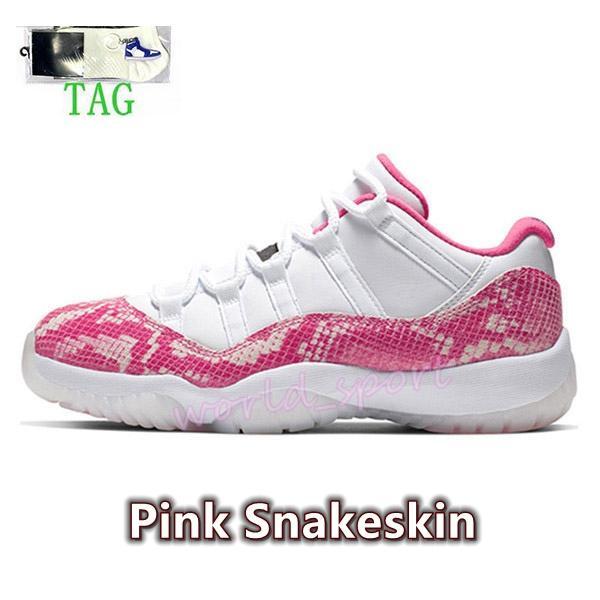 32. Низкий розовый змеин