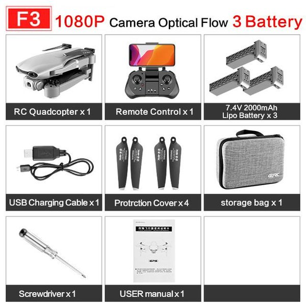 1080P 3Battery