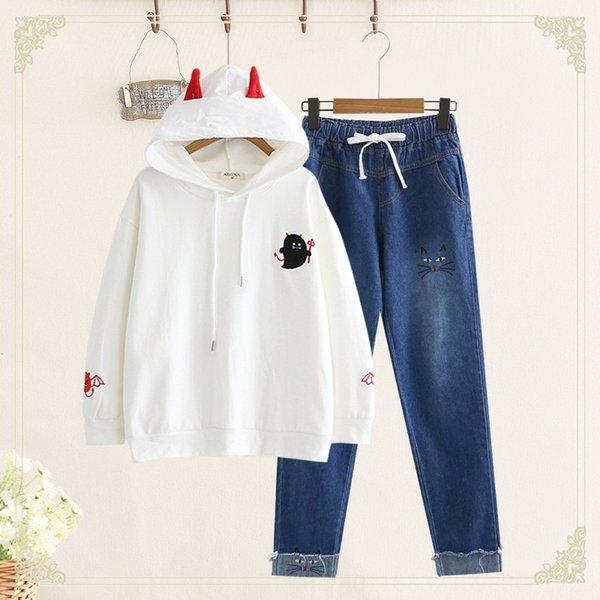 Üst Beyaz + Koyu Jeans