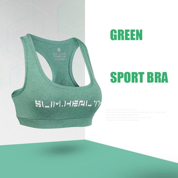 حمالة الصدر الخضراء