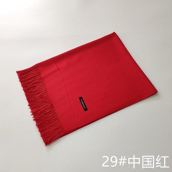 rojo 200x68cm