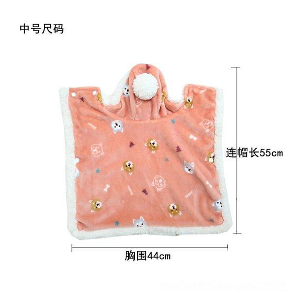 Pink Medium 8 14 Jin