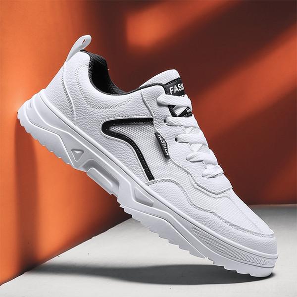 Белый Черный-41