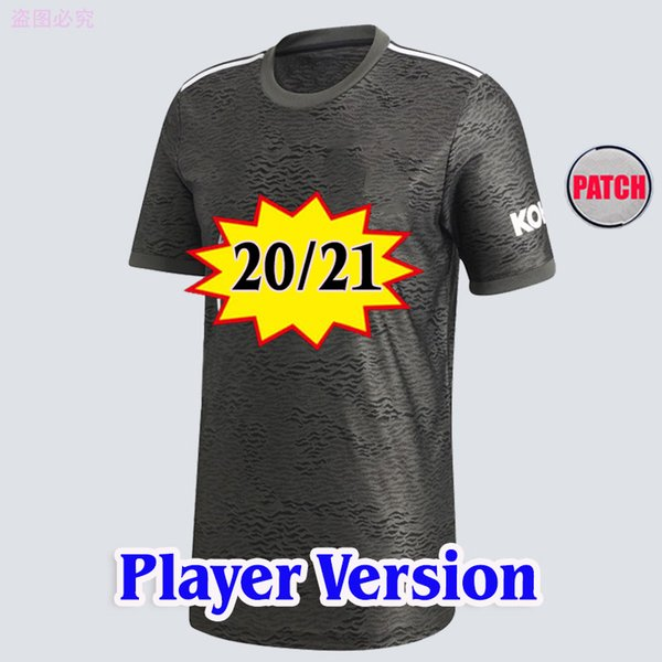 Oyuncu 20 21 Yama ile