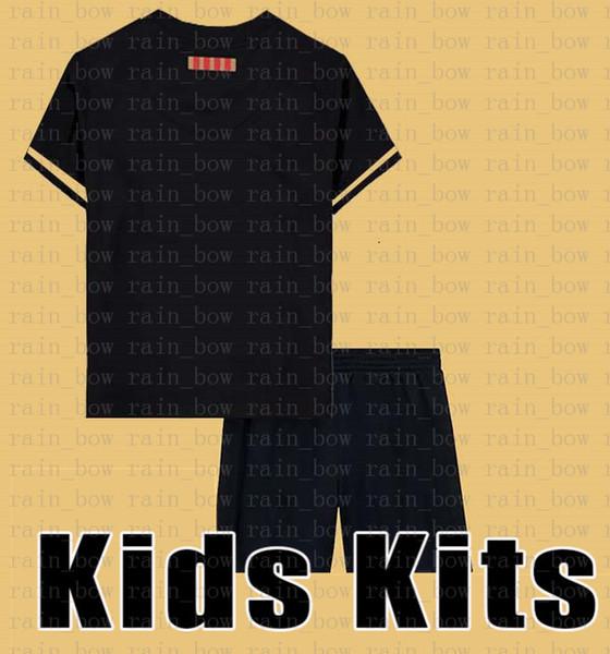 Детские наборы (база)