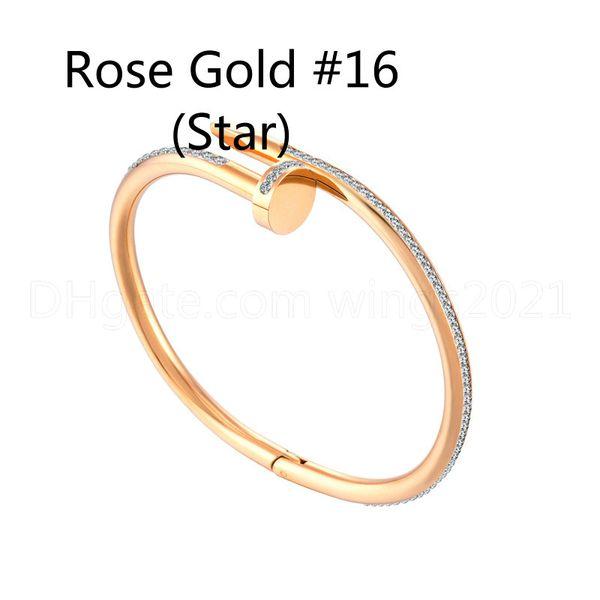 로즈 골드 # 16 (별)