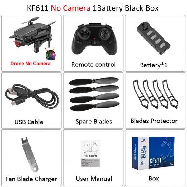 NO camera-BOX 1B China