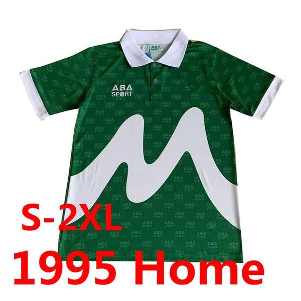 Retro 1995 Home.