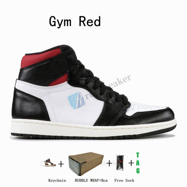 1S-Gym Red