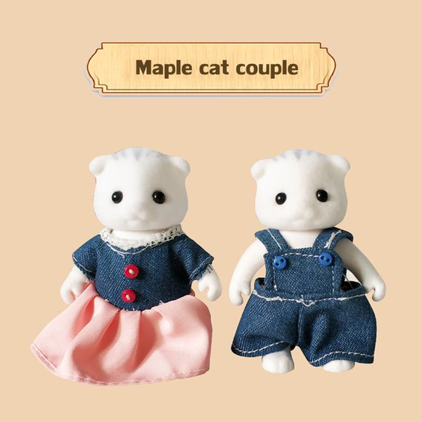 Maple Kedi