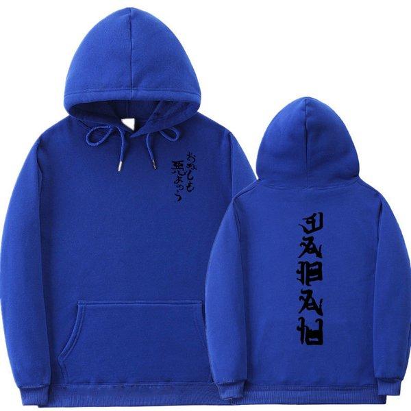 azul Ms831