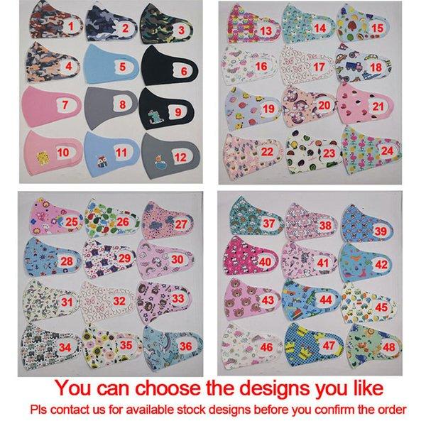 Wählen Sie das Design