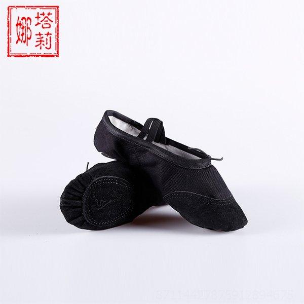 Cuero negro Cabeza (personalizar) -25