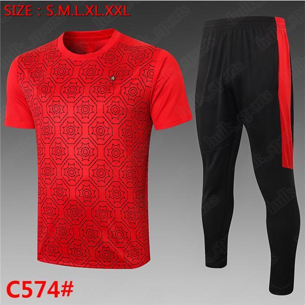C574 #