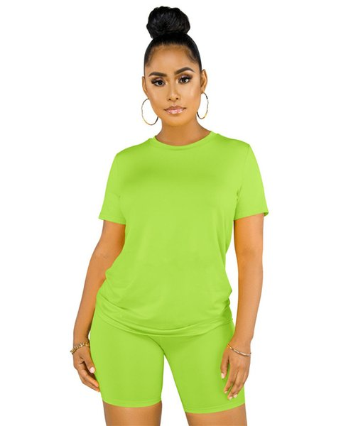 형광 녹색