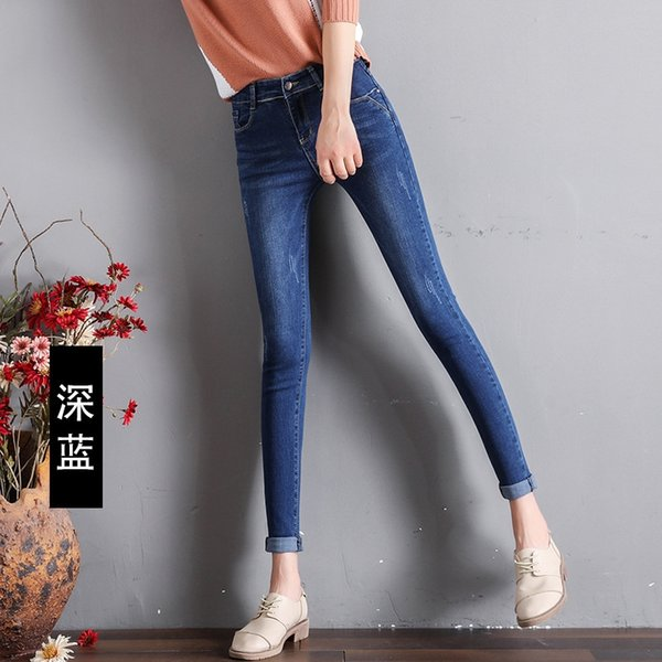 718 # Pantalon bleu foncé