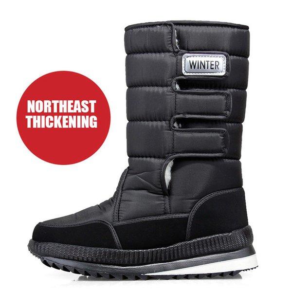 Siyah MC11682