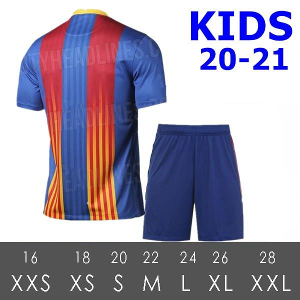 2020 4th - أطفال