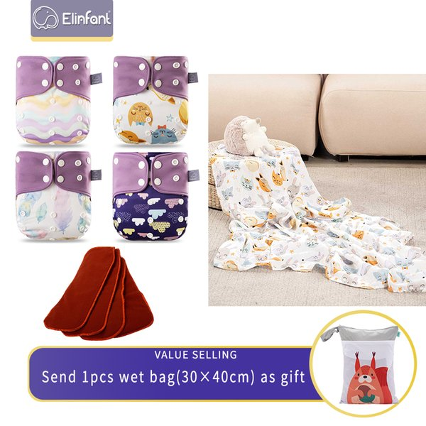C-cloth Diaper