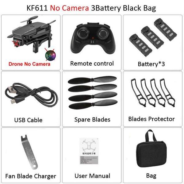 NO camera-BAG 3B China