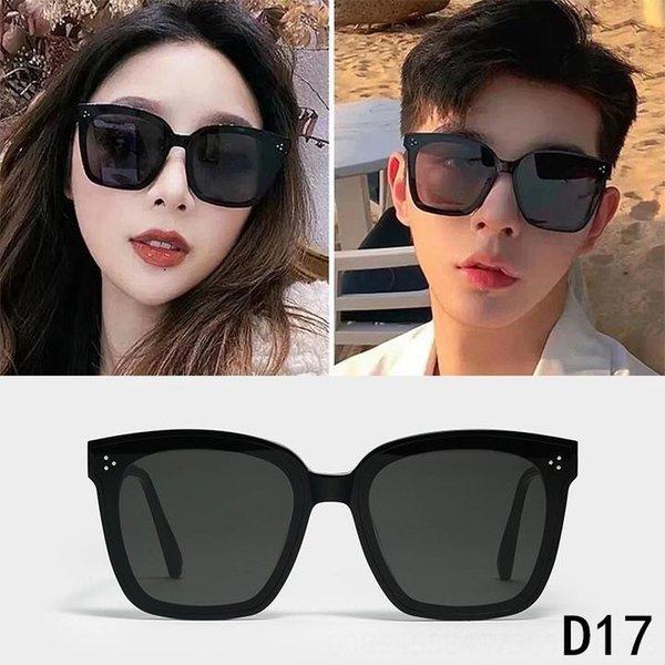 D17 preto (pacote original)