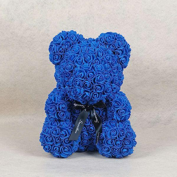 40cm Dark Blue