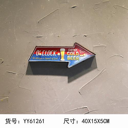 61261-15x30cm