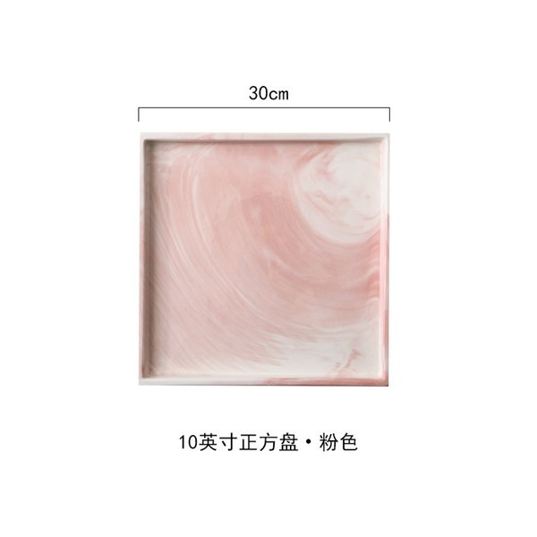 10 Inch Square Pink