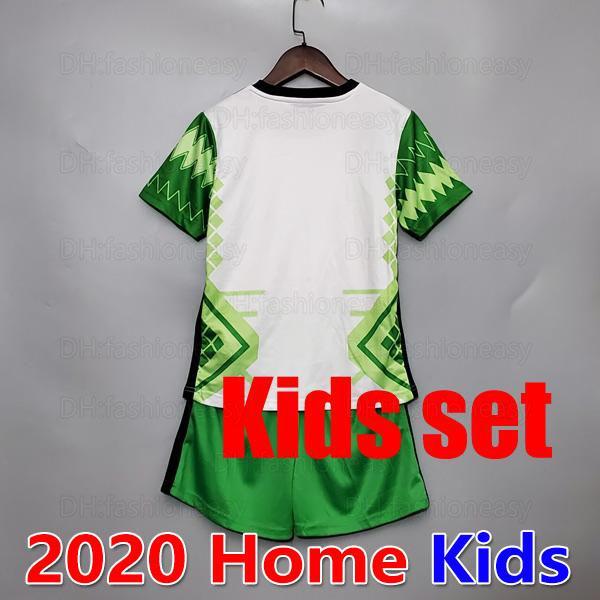 P05 2020 Bambini domestici