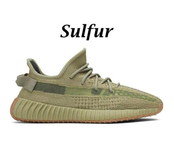 Surful