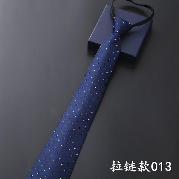 Zipper 013.