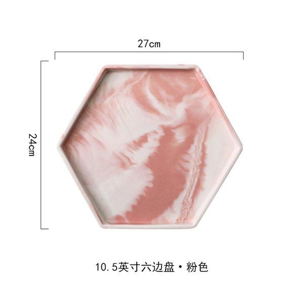 10.5 Inch Hexagon3